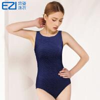 弈姿EZI新款小胸聚拢高领性感系带塑身女连体三角游泳衣1388