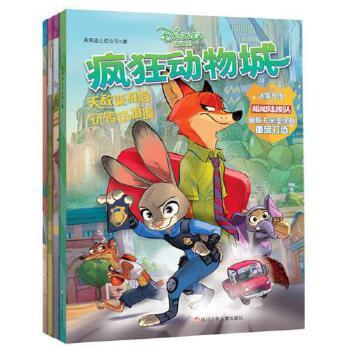 现货4册疯狂动物城书迪士尼电影故事书动画书绘本图书36岁儿童绘本