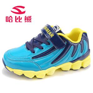 哈比熊2017春秋季新款儿童休闲鞋时尚多色韩版男童运动鞋潮