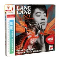 正版音乐  我的钢琴英雄 郎朗李斯特诞辰200周年纪念专辑CD