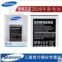 【当当原装正品】三星S4电池 i9500原装电池 i9508 959 i9502 G7106正品手机电池板59