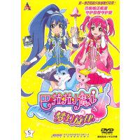5巴拉拉小魔仙之梦幻旋律DVD1*1