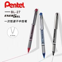 派通签字笔 pentel 派通BL27速干中性笔 走珠笔 0.7mm