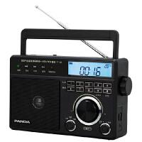 【赠16G优盘!】熊猫T-19 便携式全波段收音机 插卡U盘收音机半导体MP3播放器老年人收音机