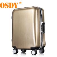 【可礼品卡支付】25寸 OSDY品牌新款 旅行箱 行李箱 拉杆箱 铝框加厚箱  5199高端铝框加厚结合海关锁 耐压ABS+PC材质 铝合金拉杆 静音万向轮