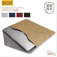 苹果笔记本保护壳 保护套 电脑包 BGR苹果ipad pro保护皮套苹果笔记本电脑包Macbook air11/12/13.3