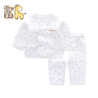 童泰秋季新款婴幼儿衣服新生儿保暖套装男女宝宝居家内衣两件套