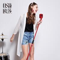 OSA欧莎2016夏季新款女装  时尚针织开衫外套女夏 B16002