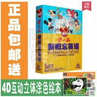 幼儿童迪士尼神奇英语启蒙学习英文动画片早教材视频光盘DVD碟片
