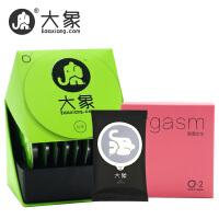 【九色生活】大象避孕套进口超薄003天然胶乳避孕套套安全套情趣用品性用品潮