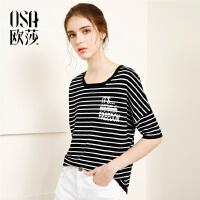 【2件7折,3件6折】OSA欧莎2017秋装新款经典条纹上衣 英文印花 针织衫S117C16001