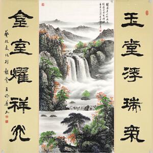 国画配对联,王明善-世界名人文化村村长,中华两岸书画家协会主席