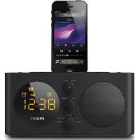 飞利浦AJ6200DB iphone5/6苹果音响 音乐底座音箱 时钟收音机 闹钟
