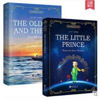 小王子 老人与海 世界名著 外国小说 小王子书正版老人与海 英文版 初高中大学英语读物畅销文学小说书籍 外国名著 小王子书