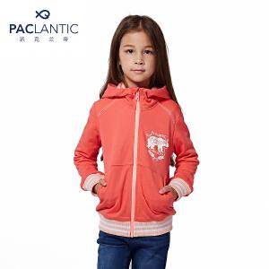 派克兰帝童装 女童时尚运动开衫