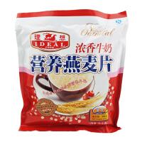 理想(IDEAL) 浓香牛奶营养燕麦片 300g 袋装 即冲营养燕麦片