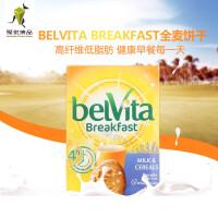 当当海外购 Belvita 焙朗 牛奶麦片全麦谷物早餐饼干 300克 2盒装