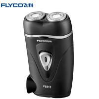 飞科(FLYCO)剃须刀 FS812 电动剃须刀男士充电式双刀头刮胡刀 内置充电插头