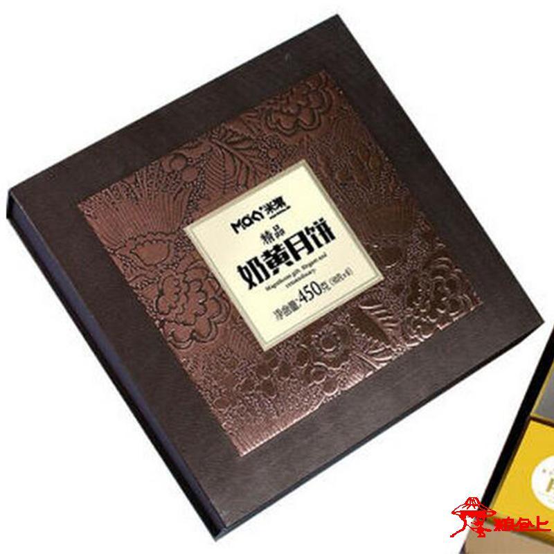 包装 包装设计 设计 食品 800_800