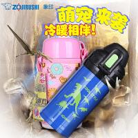 日本象印儿童保温杯 SH-HB06儿童双盖两用直饮杯盖保温杯/保冷水杯子 620ml