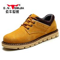 公牛世家 工装鞋休闲鞋 男鞋韩版男士休闲板鞋大头皮鞋潮流鞋 888211