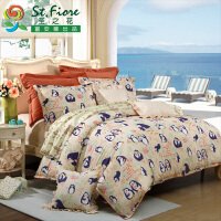 富安娜家纺圣之花儿童套件全棉四件套卡通床单被套哈尼与甜心
