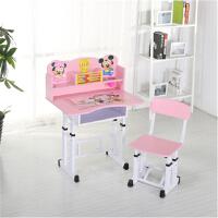 空大系列7045可升降儿童学习桌椅套装防近视防驼背学生写字台小孩书桌