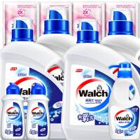 【买就送3瓶消毒液】威露士有氧洗洗衣液家庭装 衣物清洁持久护衣