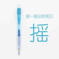 日本PILOT百乐HFGP-20N-SL 透明彩色杆自动铅笔 摇摇笔 活动铅笔