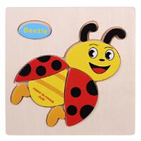 卡通木质动物交通拼图 宝宝儿童木制益智力拼板早教玩具2-3-4岁