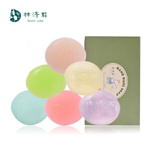 林清轩 6块手工皂套盒