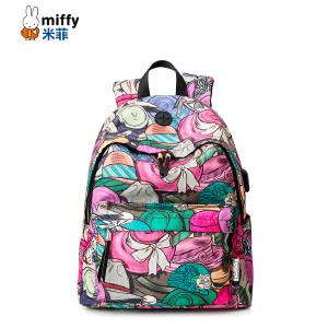 miffy/米菲新款印花双肩包女小清新背包百搭女包简约休闲学生书包