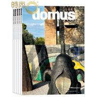 Domus 2017年全年杂志订阅新刊预订1年共12期10月起订