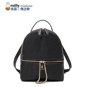 Miffy 米菲2016新款时尚双背包 日韩背包女双肩韩时尚女士包包潮