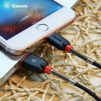 倍思 劲弹系列 苹果 iPhone 6/6S plus充电器线iPhone 5S数据传输线ipad mini air pro高速数据线苹果六充电线