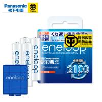 松下 三洋爱乐普 BK-4MCCA/4W eneloop四代 7号白色高性能日本原装镍氢充电电池 4节2100次 送爱乐普电池收纳盒