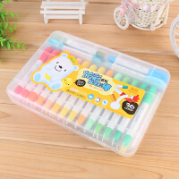 真彩24色炫彩水溶性旋转油画棒36色盒装水溶彩棒涂鸦蜡笔开学礼物