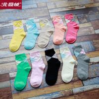 【北极绒】菱格时尚四季女袜【5双】中筒袜学院风韩版棉袜吸湿排汗女袜子