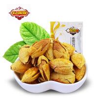 天山果源 新疆特产巴旦木500g 坚果零食