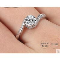 端庄高贵大气情侣对戒 银精致百搭镀铂金群镶满钻40分锆石结婚戒指女