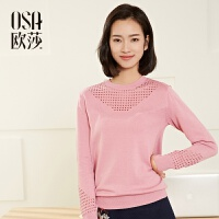 OSA欧莎2017春女春季新品套头镂空工艺针织衫S117A16019