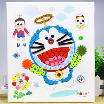 梦童工坊 木质相框diy纽扣画 儿童手工制作 幼儿园扣子粘贴画玩具