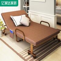【用券立减50元】亿家达加固折叠床单人午睡床双人床办公室午休床简易折叠床