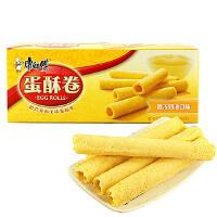 [当当自营] 康师傅 蛋酥卷香浓奶油味108g