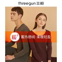 三枪保暖内衣 莫代尔密棉V领加绒加厚贴护型男女情侣内衣套装