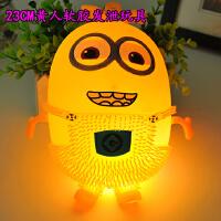 发泄球减压玩具 创意儿童礼物 充气软硅胶发光小黄人成人解压热卖