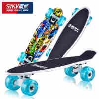 斯威小鱼板香蕉板公路刷街大轮单翘滑板成人儿童四轮代步滑板车