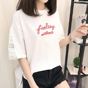 宽松韩版衣服夏装2017新款夏装打底学生体恤衫字母图案BH500-1887