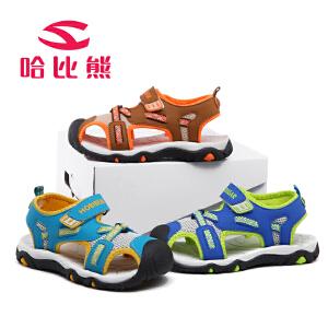 哈比熊童鞋男童凉鞋子2017夏季新款宝宝网面软底小孩中大童沙滩鞋