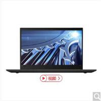惠普(HP)商务系列 340 G3(V3E91PA) 14英寸笔记本i7-6500U 8G DDR4 256G固态 2G独显 win7